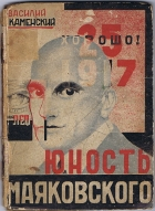 Mayakovsky's Youth