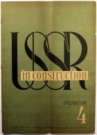 USSR in Construction, issue 4, 1932