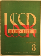 USSR in Construction, issue 8, 1932