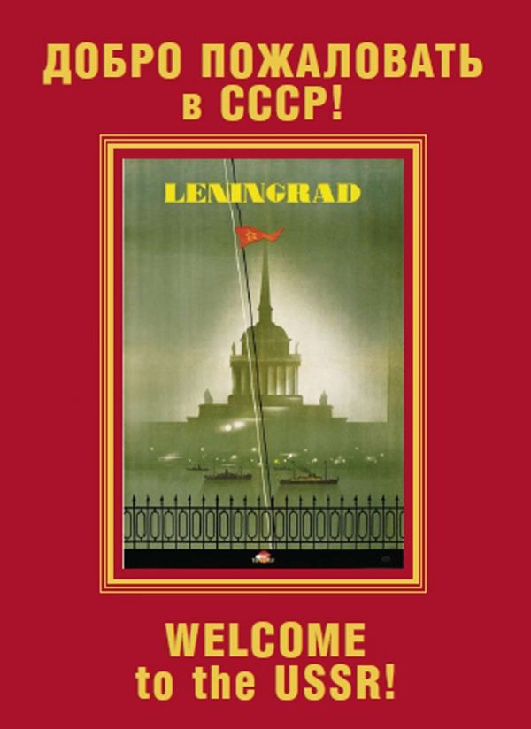 Welcome to the USSR - Set of 24 Soviet Travel Posters