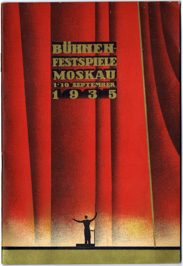 Moscow Theatre Festival 1935