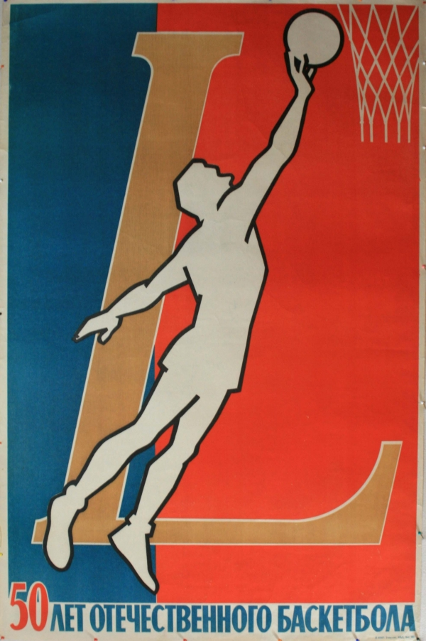 50 Years of Russian Basketball