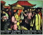 British Empire Exhibition 1924 Hong Kong