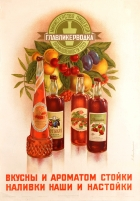 Ministry of Food Production USSR Liqueur Vodka