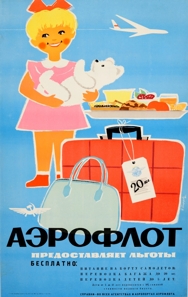 Aeroflot Provides Benefits USSR