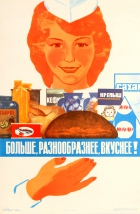 More Variety Tastier USSR Food