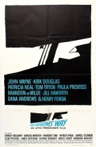 In Harm's Way Saul Bass