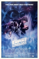 Star Wars Empire Strikes Back Gone With The Wind