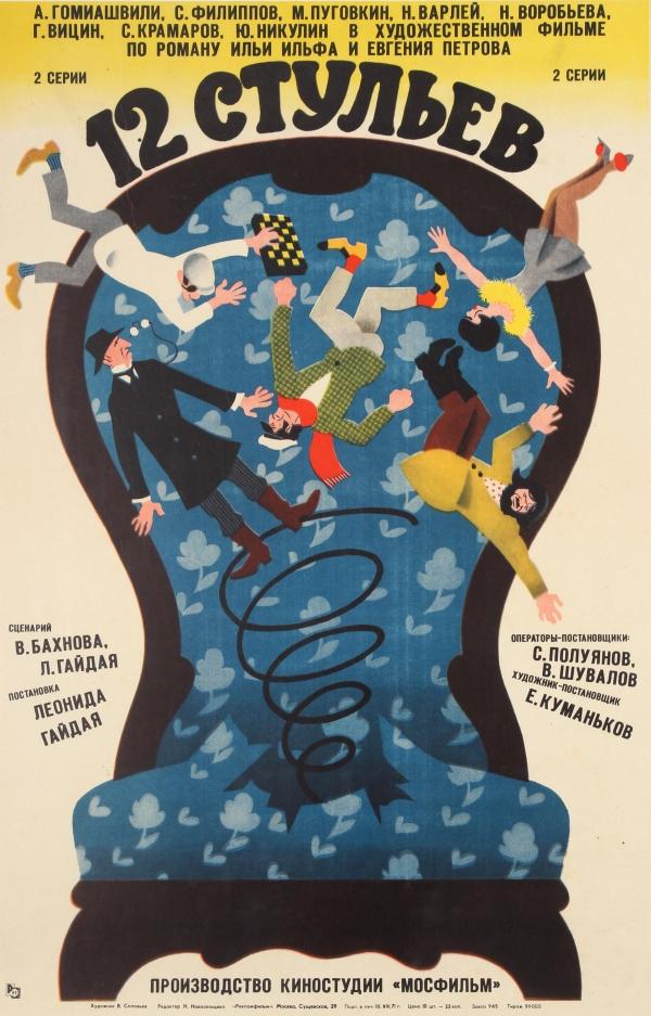 Twelve Chairs Gaidai USSR Comedy