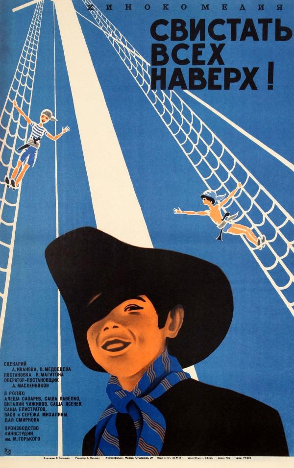 Original Vintage Posters -> Soviet Film Posters - AntikBar