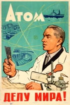 Atom Peace USSR Nuclear Power Research