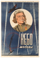 Moscow Skies Nebo Moskvy WWII War Drama