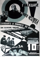 All Citizens Litvak Constructivism