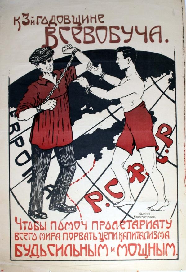 use of language in propaganda