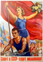 Sport in the USSR