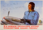 Soviet Airforce Pilot Stalin