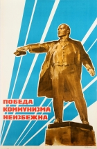 Victory of Communism Lenin