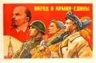 People And Army United USSR