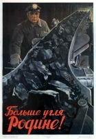 More Coal For Motherland USSR