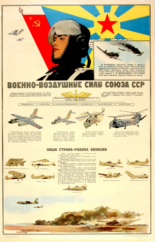 Air Force USSR Airplanes Helicopters