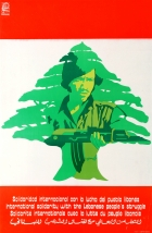OSPAAAL Solidarity with Lebanon