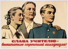 Glory To The Teachers USSR Soviet Students