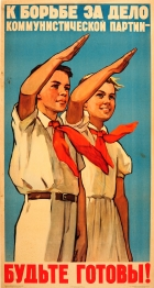 Be Ready To Fight For The Communist Party USSR Young Pioneers