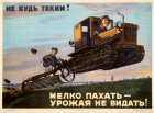 Agriculture Tractor Ploughing USSR