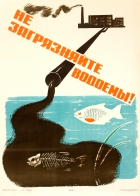 Anti Industrial Pollution USSR