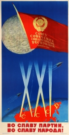 Glory Of The Party Space Sputnik Moon USSR