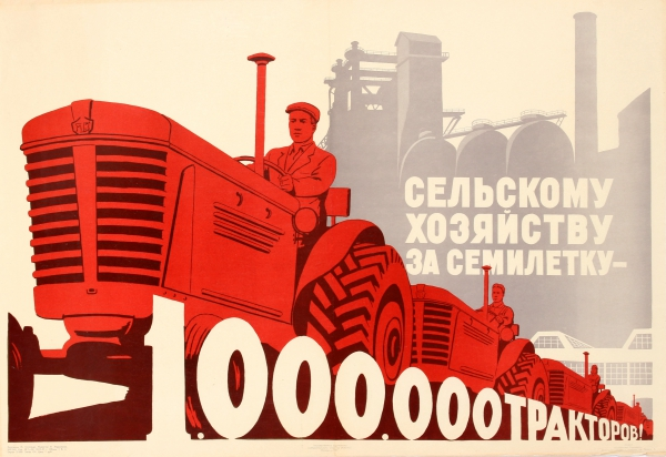 Agriculture Tractors USSR Seven Year Plan