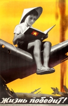 Vietnam War USSR Life Will Win Koretsky