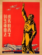 Youth Join the China Air Force WWII