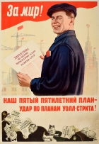 For Peace USSR Five Year Plan Blow To Wall Street
