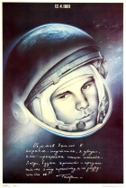 Yuri Gagarin USSR Space Cosmonaut Beauty Of Earth