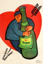 Vodka Dangerous Love Beware Men Alcoholism USSR
