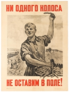 We Will Not Leave Even One Grain In The Field USSR