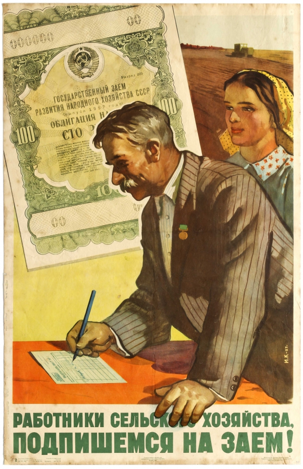 Agriculture Government Loan USSR
