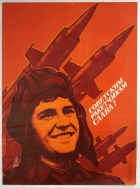 Glory To The Soviet Rocketeers USSR