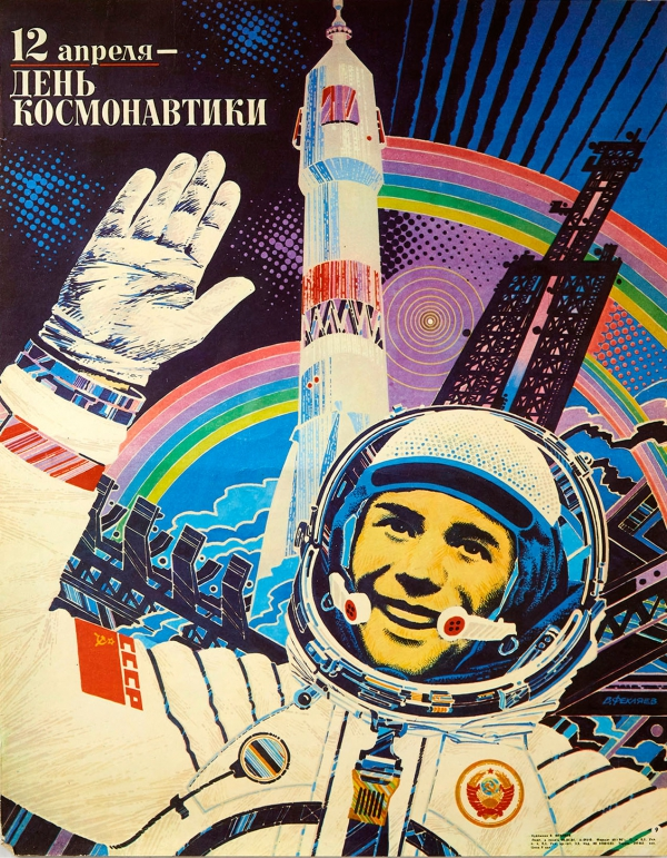 12 April Cosmonaut Space Day USSR