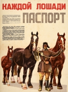 Passport for Every Horse USSR
