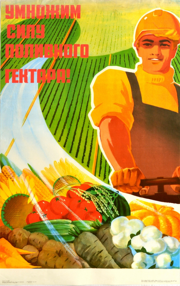 Agriculture Crop Yield USSR