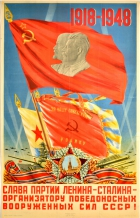 Glory To The Party Of Lenin And Stalin USSR