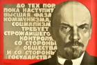 Lenin Communism Society Government Control