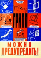 Influenza Flu Infection Prevention USSR