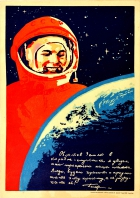 Yuri Gagarin Space Beauty Of Earth