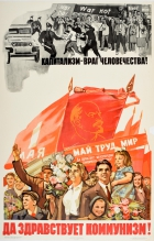 Capitalism Enemy Of Humanity 1 May USSR Communism