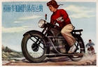 China Motorcycle Sports
