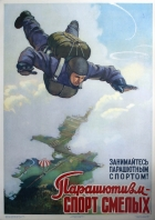 Parachute Jumping Sport for the Brave USSR