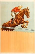 Horse Jumping USSR